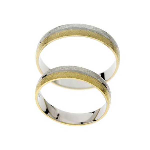 Snubní prsteny - žluté zlato - A1135